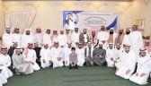 حفل تكريم يقيمونه أخوان وزملاء الدكتور حافظ اللغبي بمناسبة نيله درجة الدكتوراه