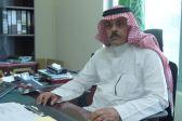 ترقية الغامدي مديراً بالمرتبة عشرة لإدارة المتابعة بالجامعة.