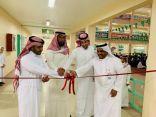 مدير مكتب تعليم شرق الرياض يدشن برنامج التوحد في ابتدائية خيبر