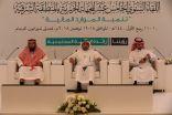 دراسة :55% من المتبرعين السعوديين يفضلون التبرع للأيتام