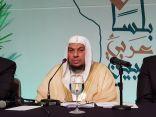 وكيل وزارة الشؤون الإسلامية يرأس الجلسة الرابعة لأعمال المؤتمر الدولي لمسلمي أمريكا
