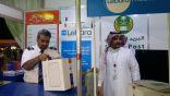 البريد السعودي ينقل نصف طن بن لمناطق المملكة من أرض المهرجان