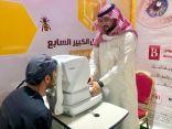 معارض الإدارات الحكومية تستقطب مئات الزوار بمهرجان العسل السابع بالمجاردة