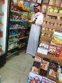 بلدية بارق تغلق 4 محلات و تصادر مواد منتهية الصلاحية