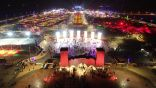 750 ألف زائر لموسم الطائف في أول 10 أيام