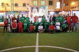 نجوم اندية الشرقية المخضرمين يدكون مرمى منتخب البحرين في احتفالية باليوم الوطني والفوز بكأس الخليج