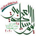 المنظمة العربية .. تدعو للاحتفال بيوم السياحة العربي