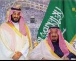 سيدة الأعمال الاعلامية غاليه الحربي؛ ملكنا وحكومتنا الافضل في العالم