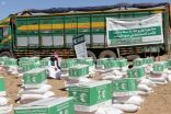 مركز الملك سلمان للإغاثة يختتم مشروع توزيع 30,000 سلة غذائية في إقليم صوماليلا