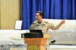 قوات التحالف تنفذ عملية نوعية رداً على تهديد الميليشيات الحوثية