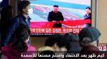 زعيم كوريا الشمالية يعاود الظهور ويعلن الحرب على كورونا