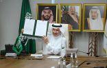 مركز الملك سلمان للإغاثة يوقع اتفاقية مشتركة مع صندوق الأمم المتحدة للسكان لصالح المرأة باليمن.