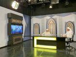 23 برنامجا جديدا تثري شاشة اقرأ في رمضان