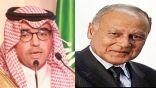 المنظمة العربية للسياحة .. تشارك باجتماع لجنة التنسيق العليا