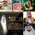 دولة حكيمة – قيادة رشيدة – ملك ذو حزم وعزم / سلمان بن عبدالعزيز آل سعود (ملك المملكة العربية السعودية)