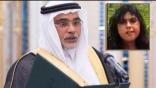 في إستقبال هيفاء الحربي السفير السعودي يكشف عن سعودي خلف 40 طفلا في إندونيسيا