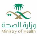 وزارة الصحة ميزانيات هائلة وخدمات متعسّرة 16 طبيب لكل عشرة آلاف مريض