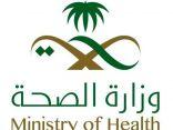 ترقية عبدالله محمد اخصائي إجتماعي بمستشفى الولادة والأطفال