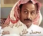 سميرة حبيب كاتبة سعودية تفنّد وتنتقد محمد الطلق أحد نجوم مسلسل العاصوف