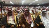 أهالي ميسان يحتفلون بالعيد بحضورالمحافظ