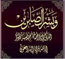 بأزمة قلبية مفاجئة ايمن عمر الناشري إلى رحمة الله