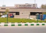 مواطنون : مستشفى المجاردة الحاضر الغائب…  ضغط ونمو سكاني يفوق إمكانياته
