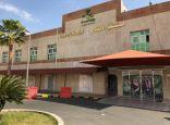 إعتماد مستشفى الاطفال بالطائف مركزآ للتدريب