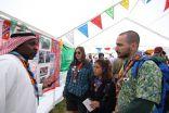 فعاليات ثقافية وشعبية سعودية باللقاء الكشفي العالمي في ايسلندا
