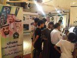 الجمارك السعودية تقيم معرضاً توعوياً في مهرجان جدة التاريخية