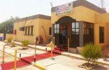 قرار رسمي يعيد فتح منفذ عرعر الحدودي بين العراق و السعودية