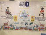 طلاب ثانوية على بن طالب يتحدون القراءة بجامعة العلوم والتكنلوجيا