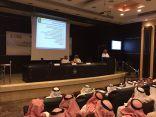 الجمارك السعودية تشرع في تطبيق التخليص الجمركي الإلكتروني