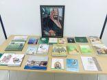 فعاليات متنوعة في وادي الدواسر بمناسبة اليوم الوطني للمملكة