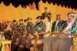 محافظ وادي الدواسر يرعى احتفاء أهالي المحافظة بذكرى اليوم الوطني 87