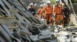 زلزال بقوة 5.4 درجات يضرب غرب اليابان