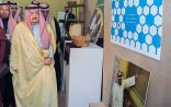 """الأمير فيصل بن بندر يزور جناح البرنامج الوطني للصناعات والحرف اليدوية في معرض """" تراثنا حبنا الثالث """""""