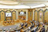 مجلس الشورى يعقد جلسته العادية الـ 66 والأخيرة من الدورة السادسة