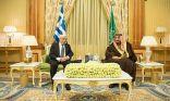 خادم الحرمين الشريفين يعقد جلسة مباحثات رسمية مع رئيس جمهورية اليونان ويتسلم أرفع وسام في الجمهورية اليونانية
