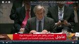 مجلس الأمن يقر قرار وقف الاستيطان الإسرائيلي