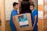 الجمعية السعودية الخيرية تقدم مساعدات مالية لمرضى الزهايمر