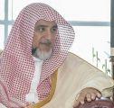 الحرم المكي يحتضن التصفيات النهائية وحفل تكريم الفائزين بمسابقة الملك عبدالعزيز الدولية لحفظ القرآن الكريم