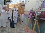 العمرة يفتتح معرض نادي عسير الفوتوغرافي للورد الطائفي بالمفتاحة