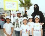 خبيرة سعودية في مجال البيئة تحذر من تهديد كبير لصحة المرأة و الأطفال بسبب التدهور البيئي