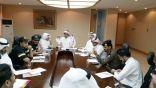 الإتحاد السعودي لكرة القدم يعتمد اللجان العاملة لتصفيات المجموعة الثانية للمنتخبات الآسيوية تحت 19 سنة