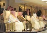 الأمير مشعل بن ماجد يشرف إحتفالية نادي الاتحاد بمناسبة مرور ٩٠ عاماً على تأسيسه