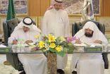 الرئيس العام لشؤون الحرمين يوقع اتفاقية شراكة وتعاون مع دارة الملك عبدالعزيز