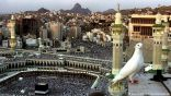 عدد من المسئولين ورجال التعليم يستنكرون استهداف مكة