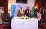 أمير منطقة القصيم : الجامعات السعودية واحدة من مواطن القوة بالمملكة