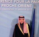 وزير الخارجية يؤكد على ثوابت المملكة العربية السعودية تجاه القضية الفلسطينية