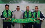 الخليج يوقع رسمياً مع مساعد المدرب الكابتن خالد أحمد الراشد والبروفيسور طارق البناي المعد البدني